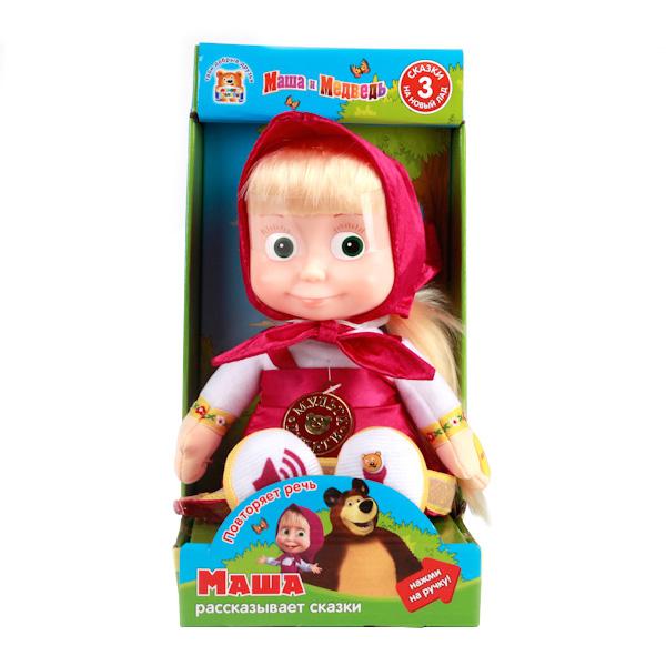 Кукла Disney Кукла Маша 3 сказки
