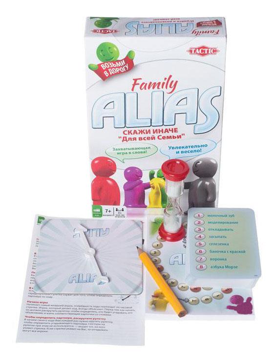 Настольная мини-игра Tactic games Alias Скажи иначе для всей семьи 2 мини-версия