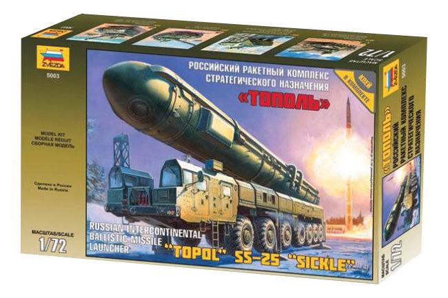 Модель для сборки Zvezda 1:72 Российский РКСН Тополь фото