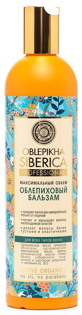 Купить Бальзам для волос Natura Siberica Облепиховый 400 мл, облепиховый для всех типов волос