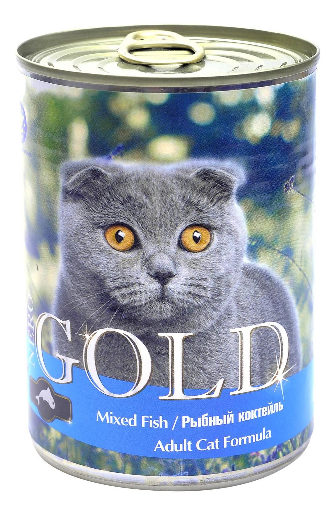 Консервы для кошек NERO GOLD, рыба, 810г