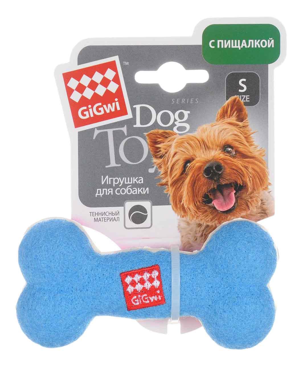 Жевательная игрушка для собак GiGwi Кость с пищалкой Малая, длина 11 см