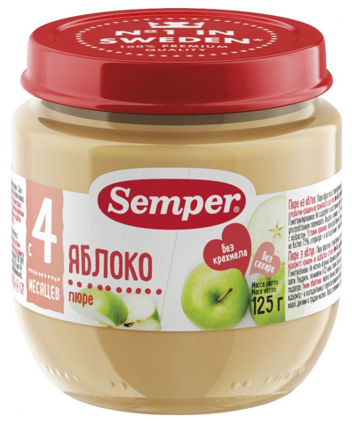 Пюре фруктовое Semper Яблоко с 4 мес 125 г