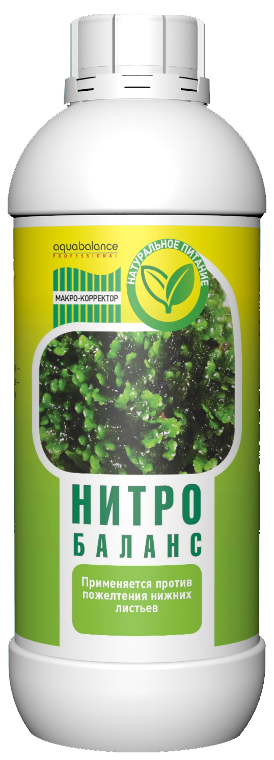 Удобрение для аквариумных растений Aquabalance Нитро Баланс