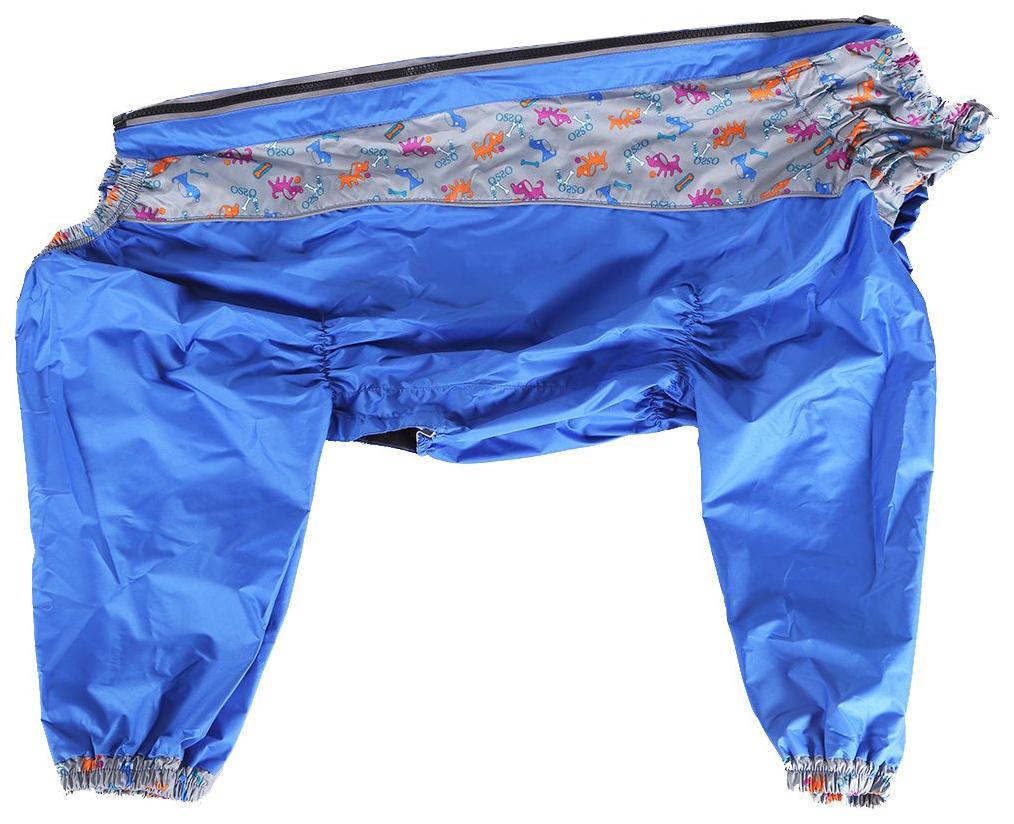Комбинезон для собак OSSO Fashion размер L мужской, синий, серый, длина спины 35 см