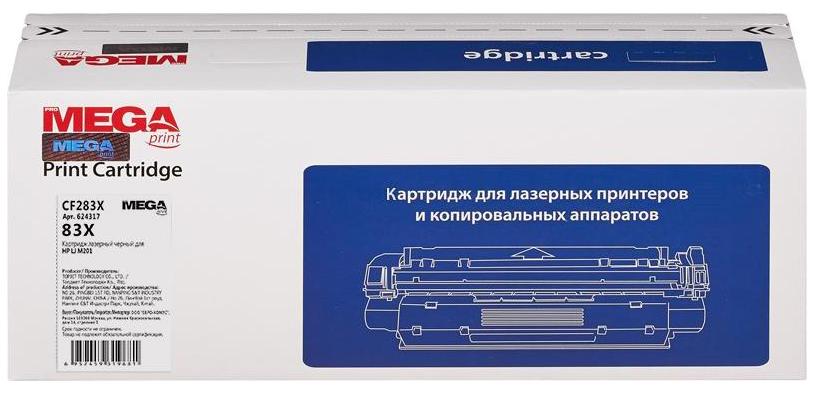 PROMEGA CF283X