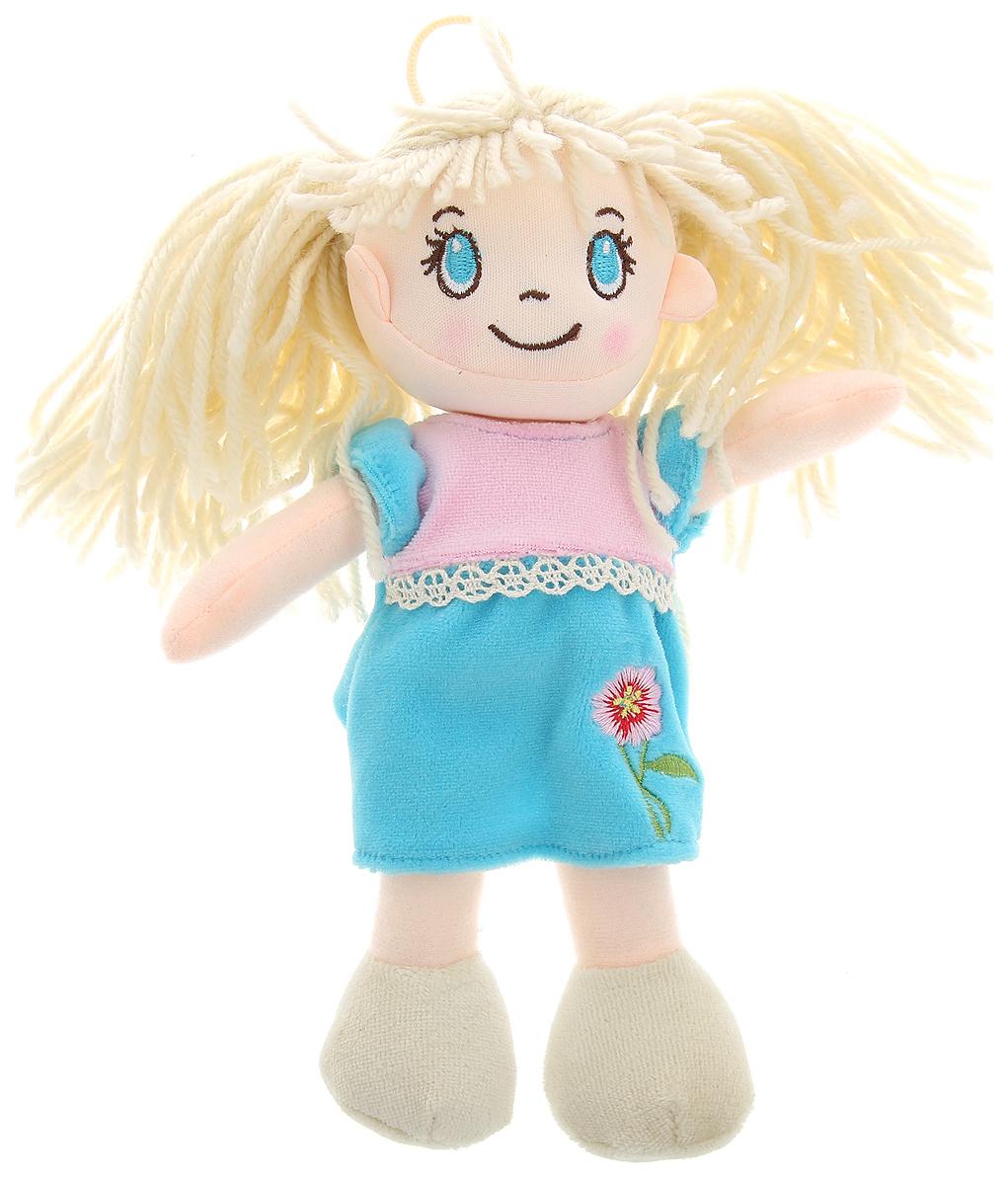 Купить Кукла мягконабивная, 20 см (в розово-голубом платье), ABtoys, Классические куклы
