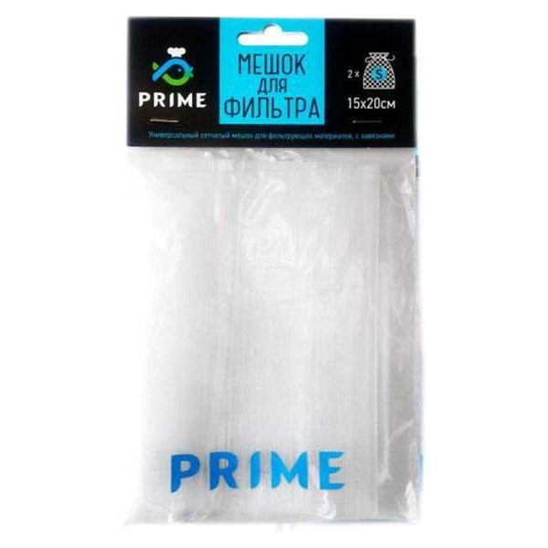 Мешок для фильтрующих материалов Prime для фильтров, универсальный,