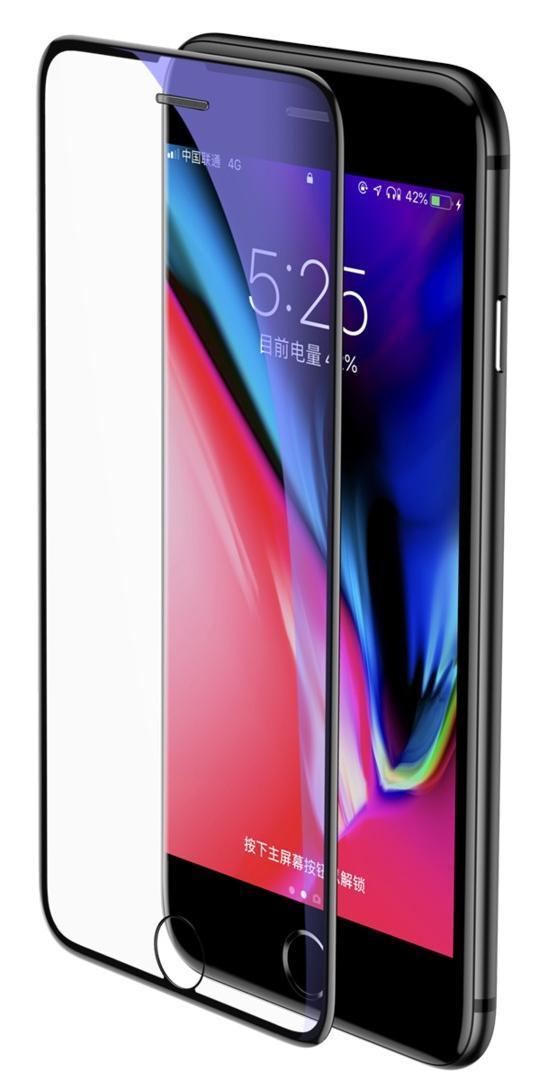 Защитное стекло Baseus Curved Glass для iPhone 6 Plus/6S Plus/7 Plus/8 Plus Black