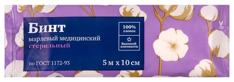 Купить Бинт марлевый PL стерильный ГОСТ 5 м х 10 см 1 шт.