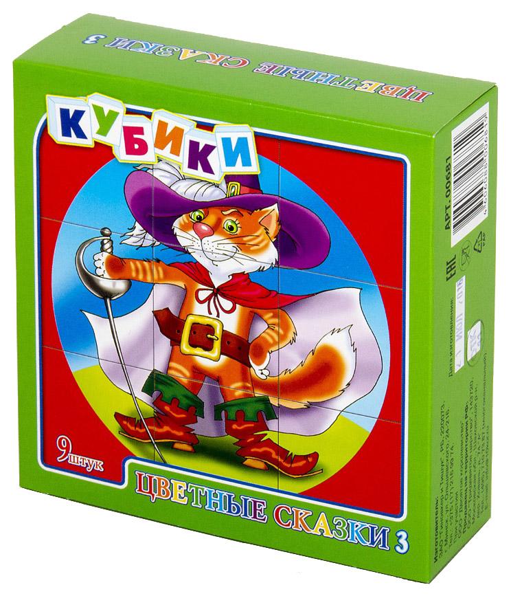 Детские кубики Десятое королевство Цветные сказки 3 00681ДК