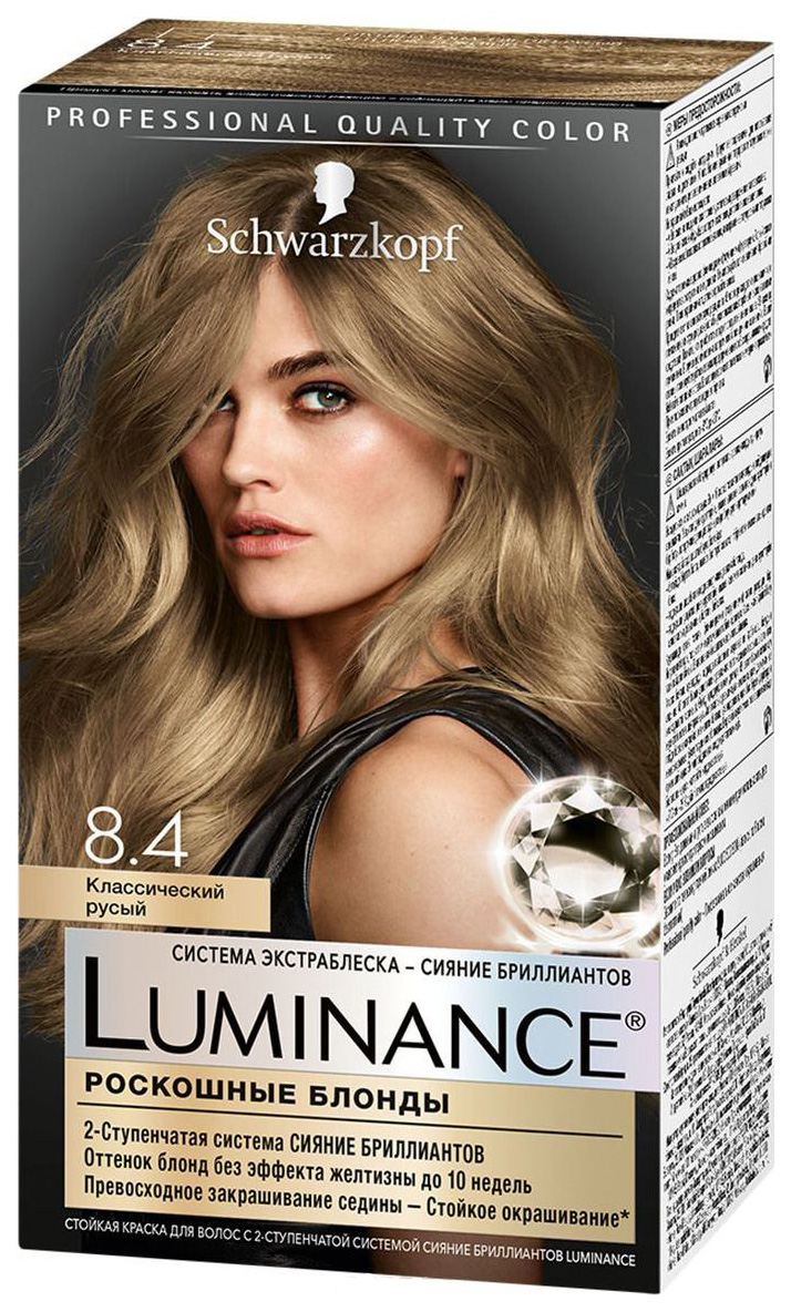 Краска для волос Schwarzkopf Luminance Color тон 8,4 Классический русый 165 мл