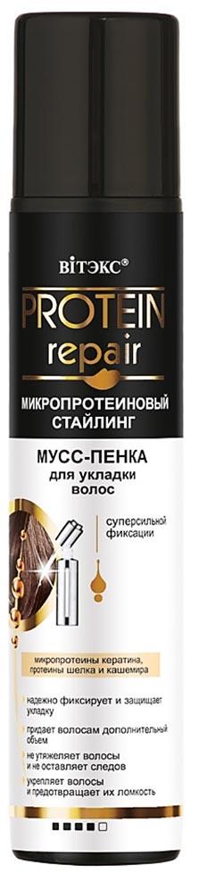 Мусс для волос Витэкс Микропротеиновый стайлинг