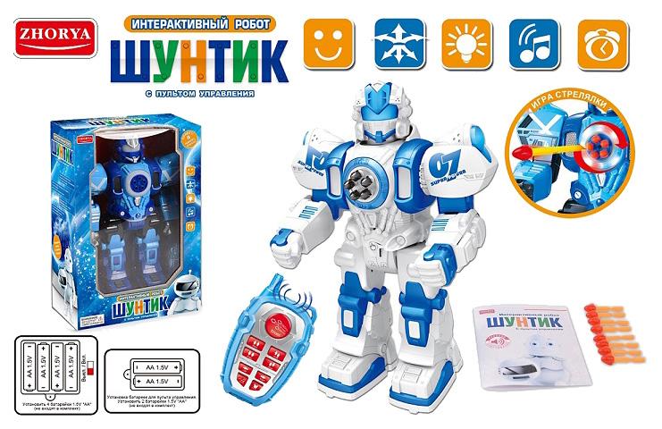 Купить Радиоуправляемый робот Наша Игрушка Шунтик ZYI-I0014-1 на радиоуправлении со звуком, Наша игрушка, Радиоуправляемые роботы