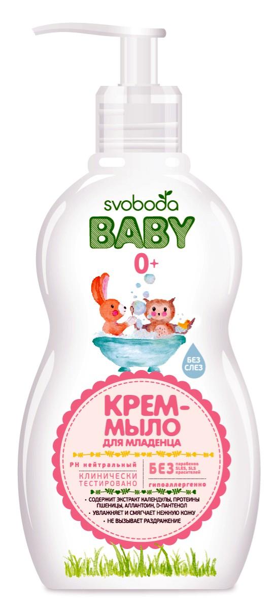 Купить Крем-мыло SVOBODA Baby для младенца 250 г, Свобода, Детское мыло
