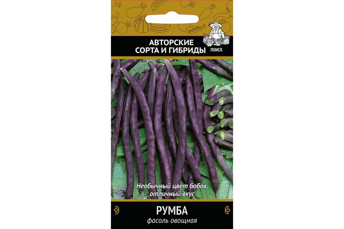 Семена Фасоль овощная Румба, 20 шт, Поиск