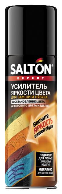 Усилитель яркости цвета Salton expert для замши