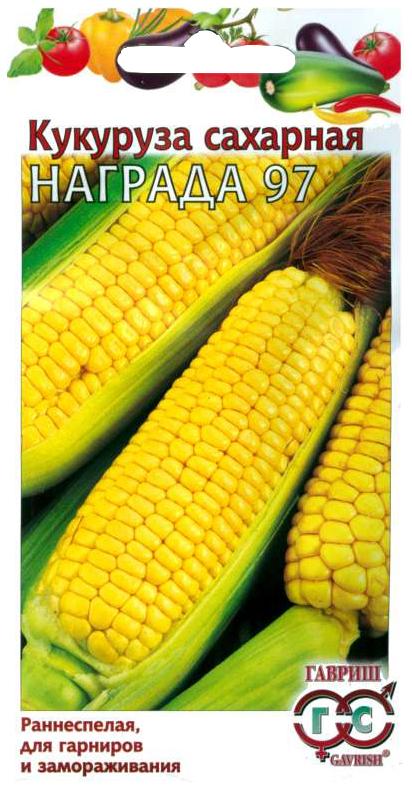 Семена Кукуруза сахарная Награда 97, 5 г Гавриш