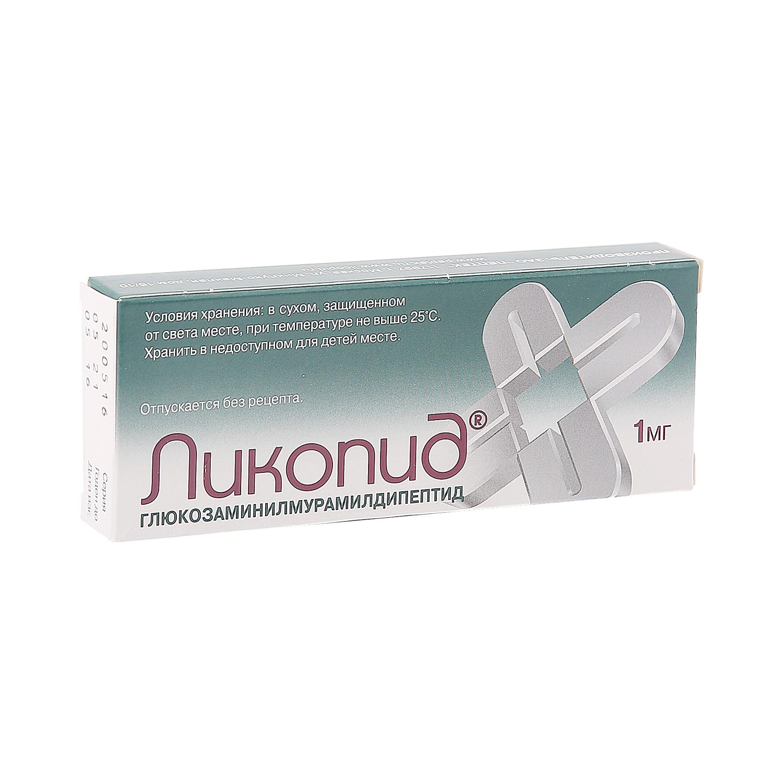 Ликопид таблетки 1 мг 10 шт.