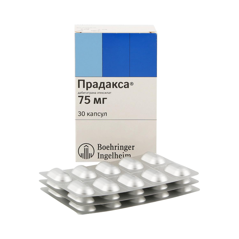 Прадакса капсулы 75 мг 30 шт.