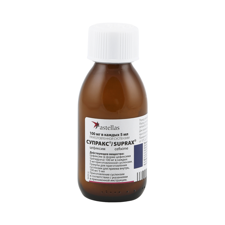 Супракс гранулы для приг.сусп. 60 мл 100 мг/5 мл 30 г