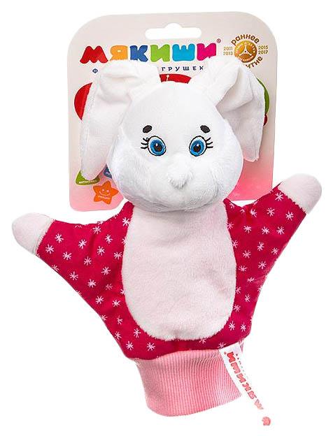 Мягкая игрушка Мякиши Зайка 119