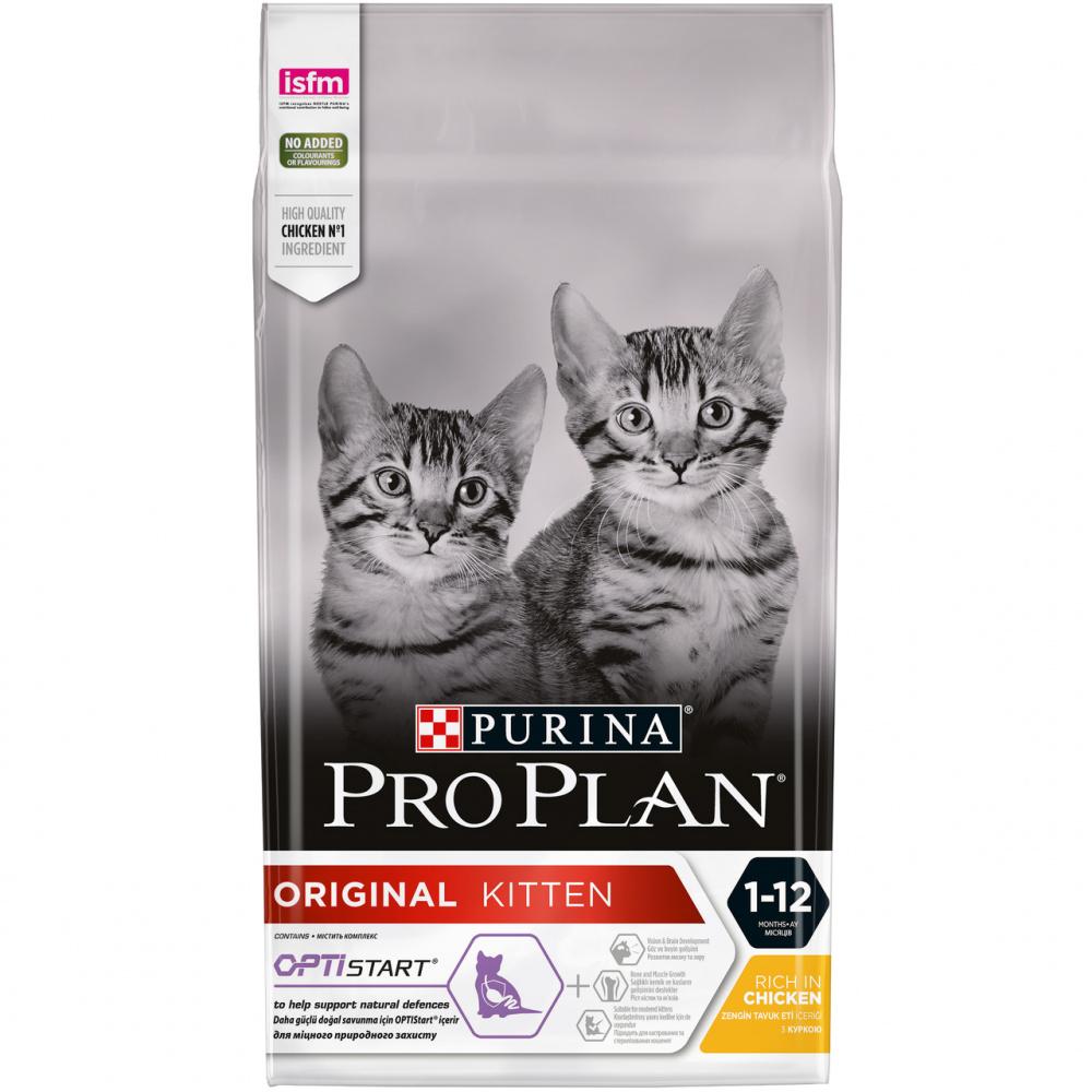 Сухой корм для котят PRO PLAN Junior, курица, 10кг фото