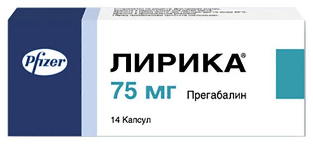 Купить Лирика капсулы 75 мг 14 шт., Pfizer