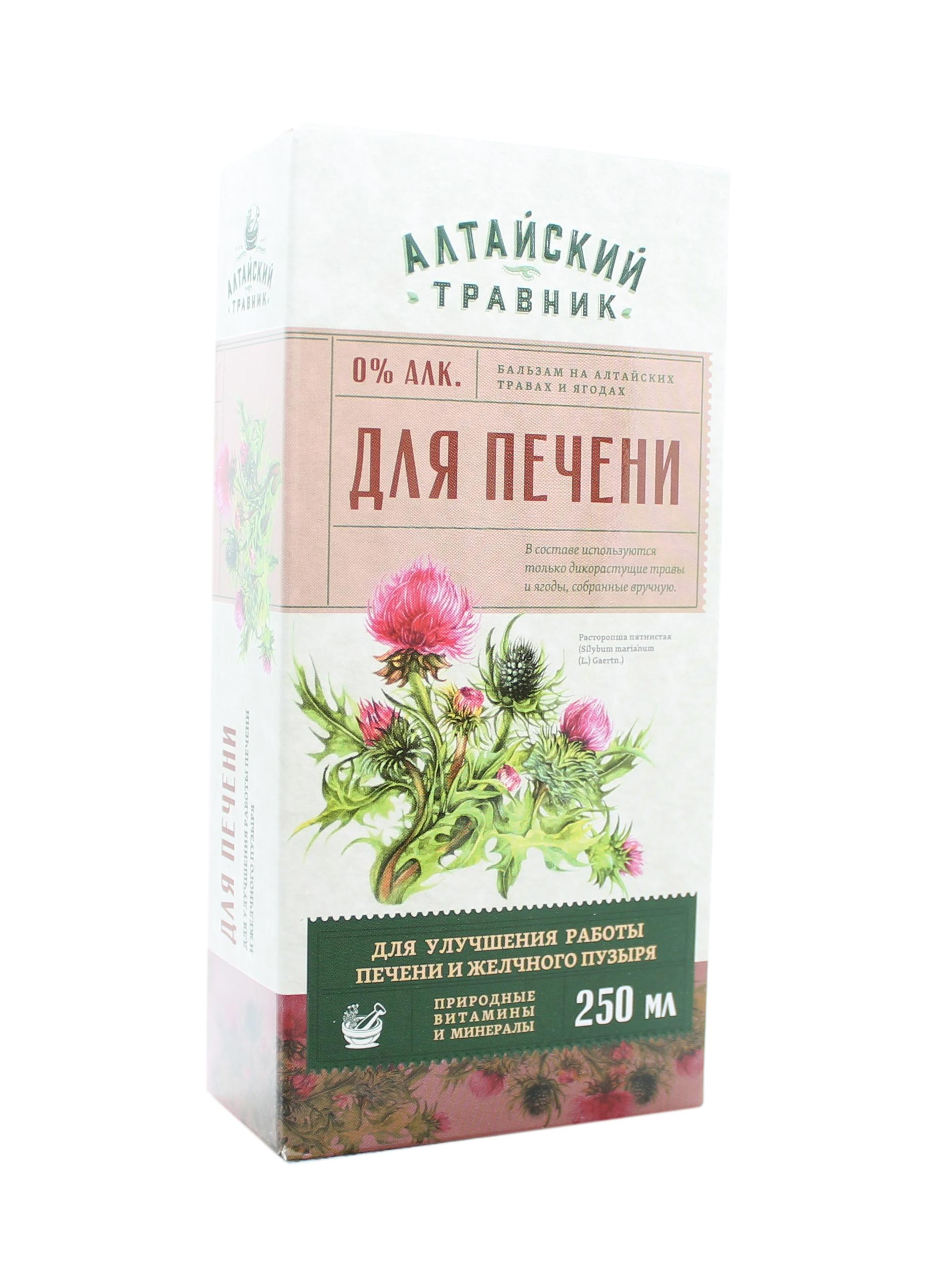 Бальзам Алтайский травник Green Side для печени
