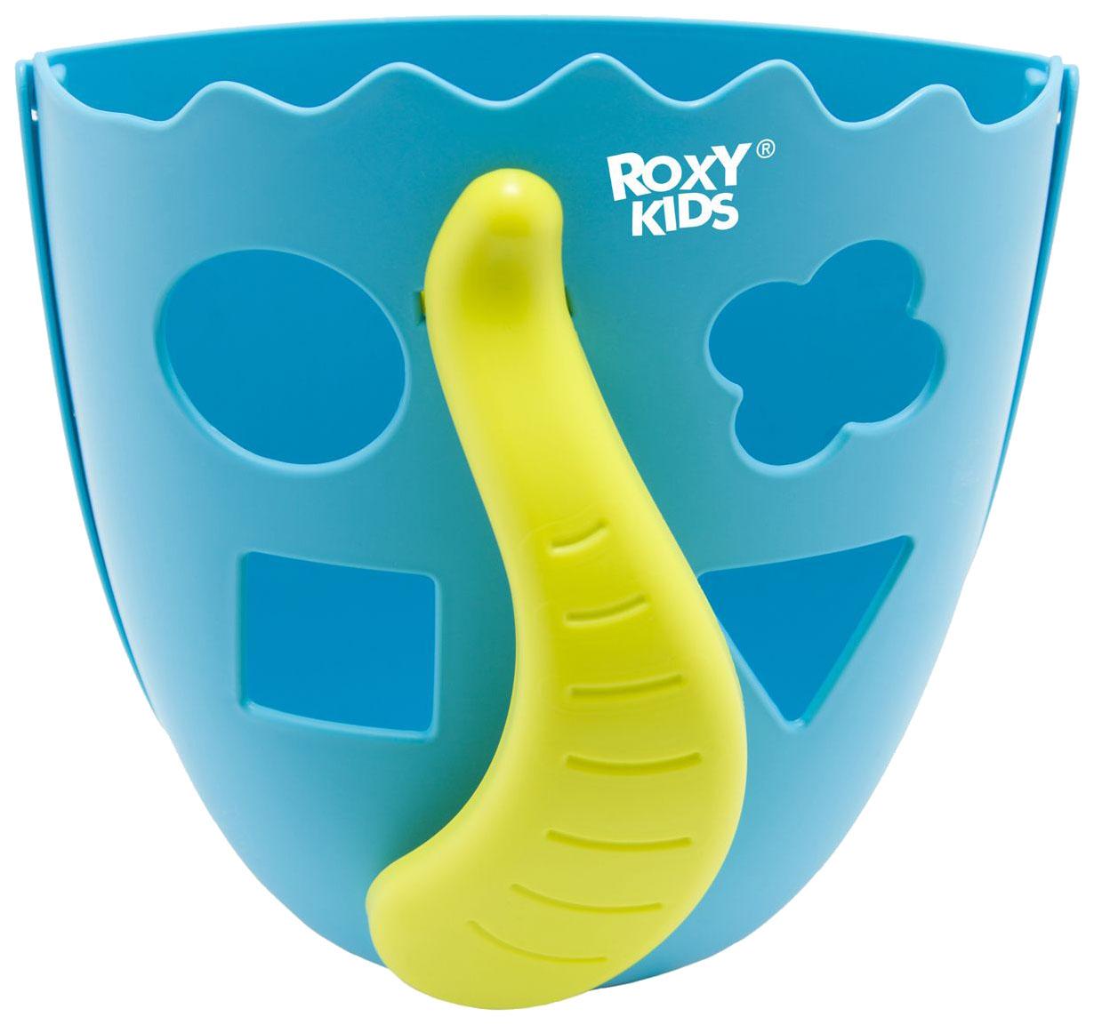 Купить Игрушка для купания Roxy Kids Dino RTH-001B, Игрушки для купания малыша