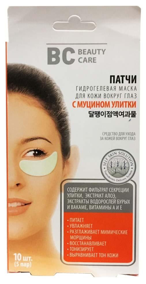 Патчи для глаз Beauty Care N10 С муцином улитки 10 шт