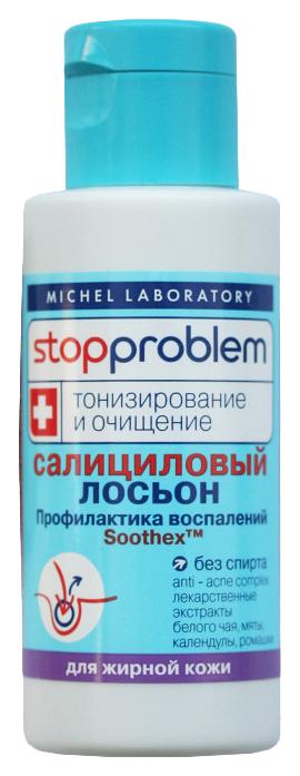 Купить Лосьон Стоп проблем салициловый бесспиртовой для жирной кожи 100 мл, Stopproblem