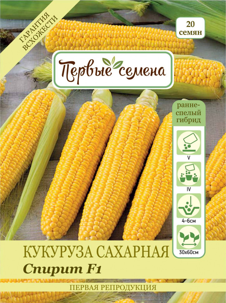 Семена овощей Первые семена Кукуруза сахарная Спирит