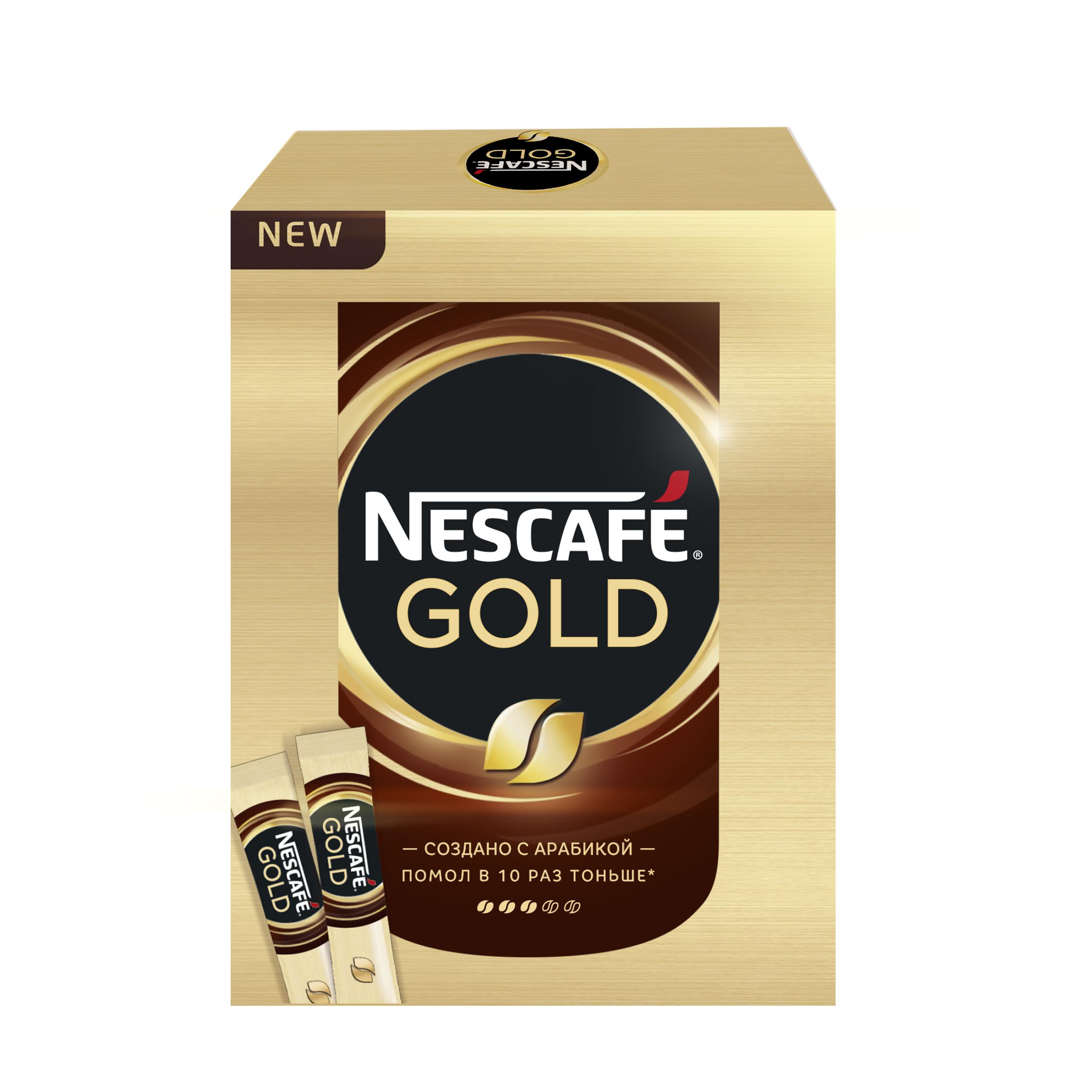Кофе растворимый Nescafe gold натуральный сублимированный 2 г 30 пакетиков