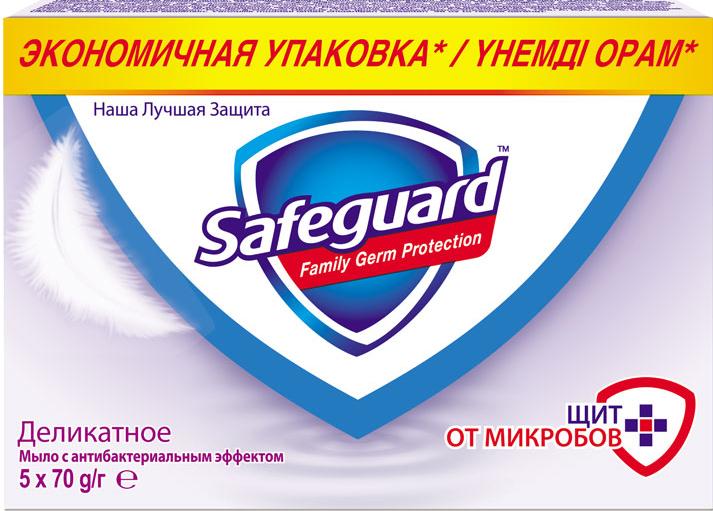 Антибактериальное мыло Safeguard Деликатное 5 х