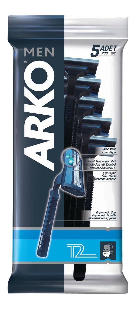 Станок для бритья ARKO MEN T2 5 шт