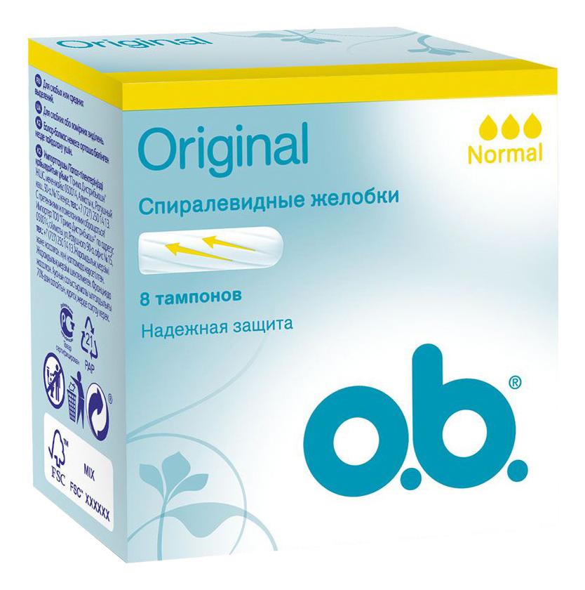Тампоны o.b. Original Нормал 8шт