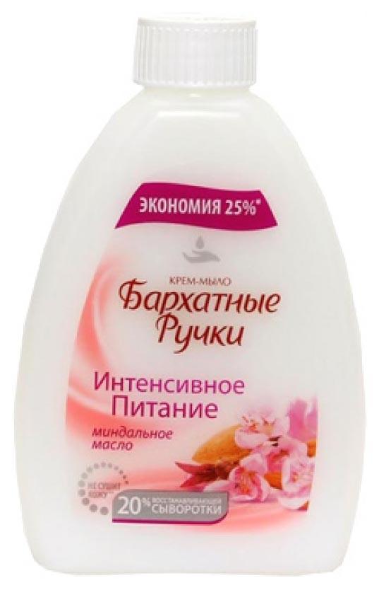 Жидкое крем-мыло Бархатные Ручки Интенсивное питание 240 мл