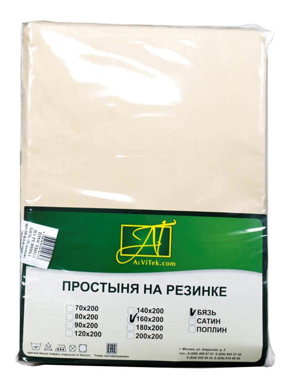 Простыня АльВиТек Бязь Импортная 160х200+25 см бежевый