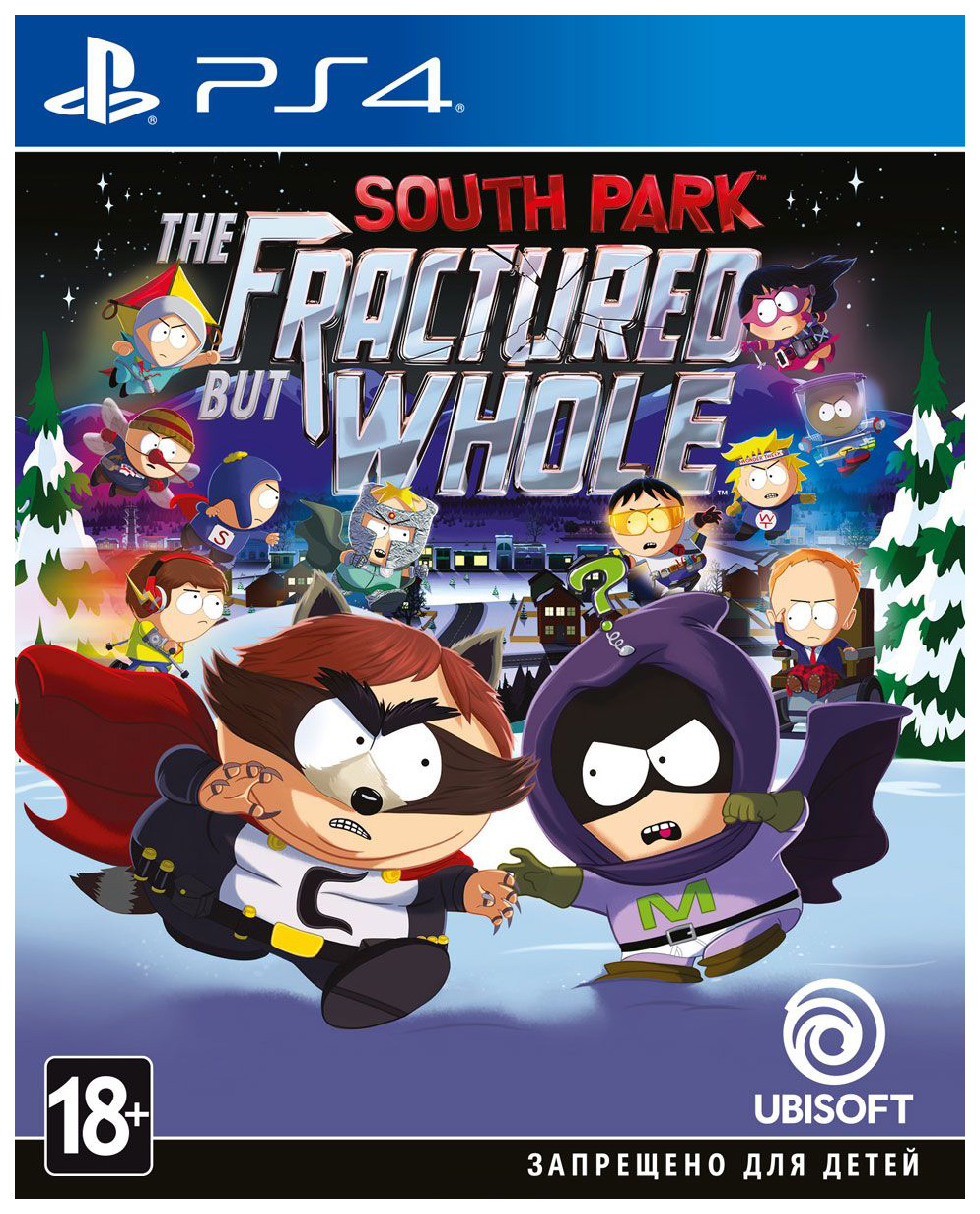Игра South Park: The Fractured But Whole для PlayStation 4 фото