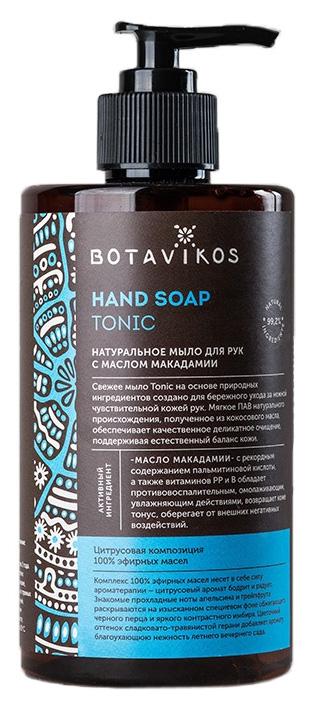 Жидкое мыло Botavikos Tonic 450 мл