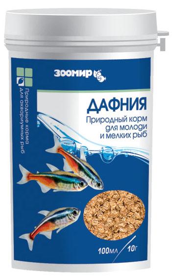 Корм для рыб Зоомир Дафния, универсальный, дафния,