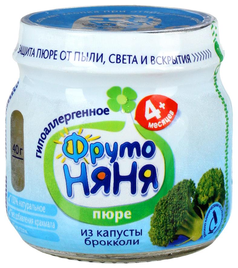 Купить Из брокколи 80 г, Пюре овощное ФрутоНяня Из брокколи с 4 месяцев 80 гр, Овощное пюре