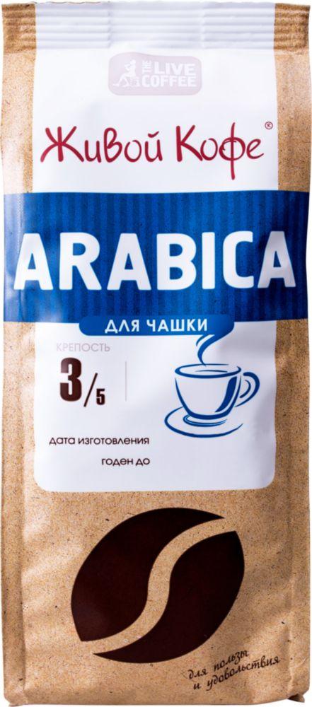 Кофе молотый Живой Кофе arabica для заваривания в чашке 200 г фото