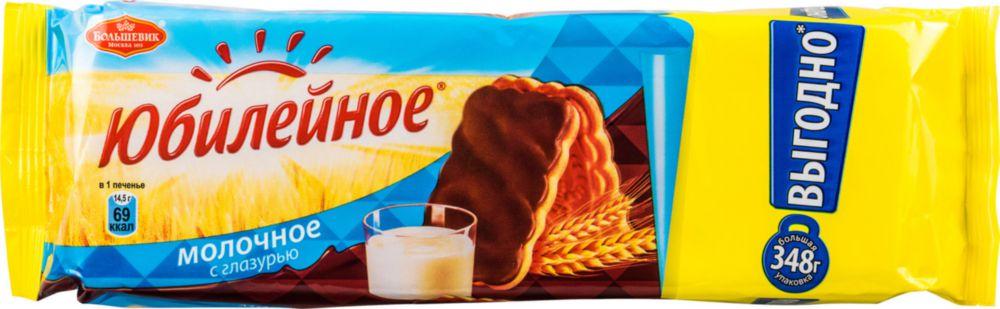 Печенье молочное Юбилейное с глазурью 348 г