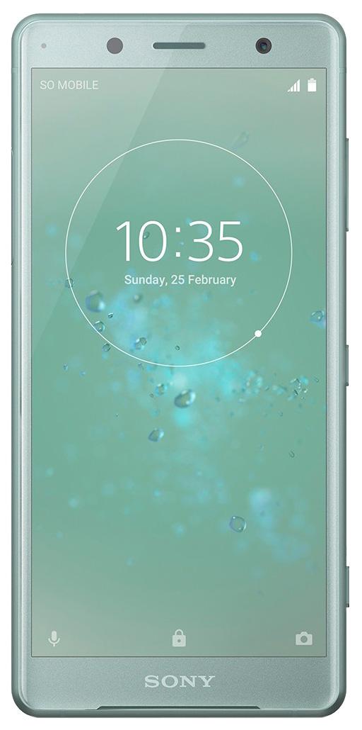 Смартфон Sony Xperia XZ2 Compact DS 64Gb Moss Green (H8324)
