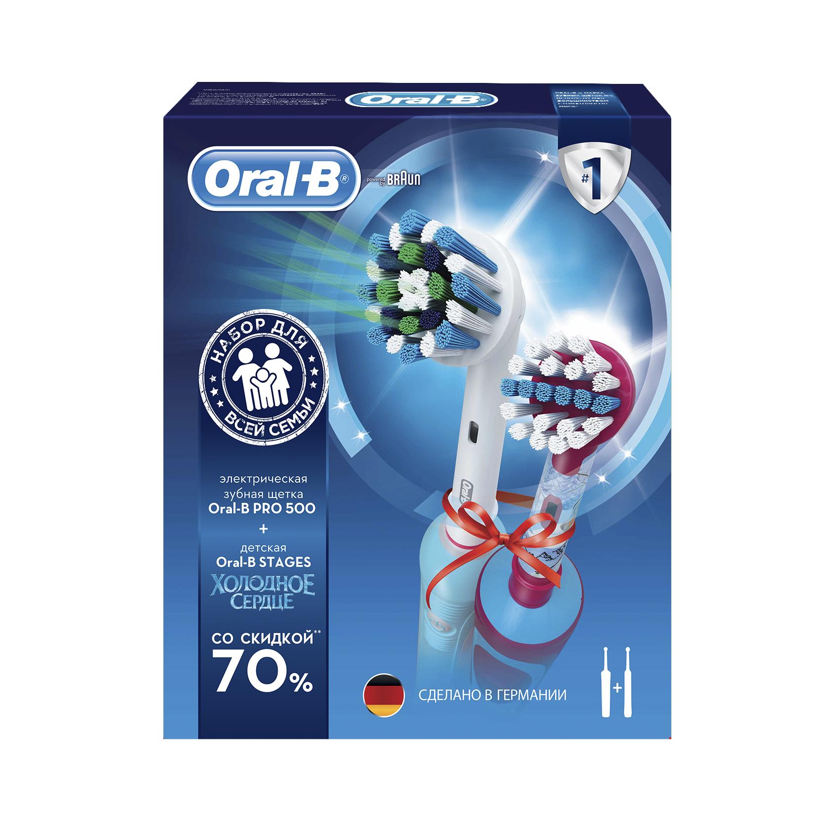 ORAL-B PC 500/D16 + VITALITY D12.513K FROZEN KIDS