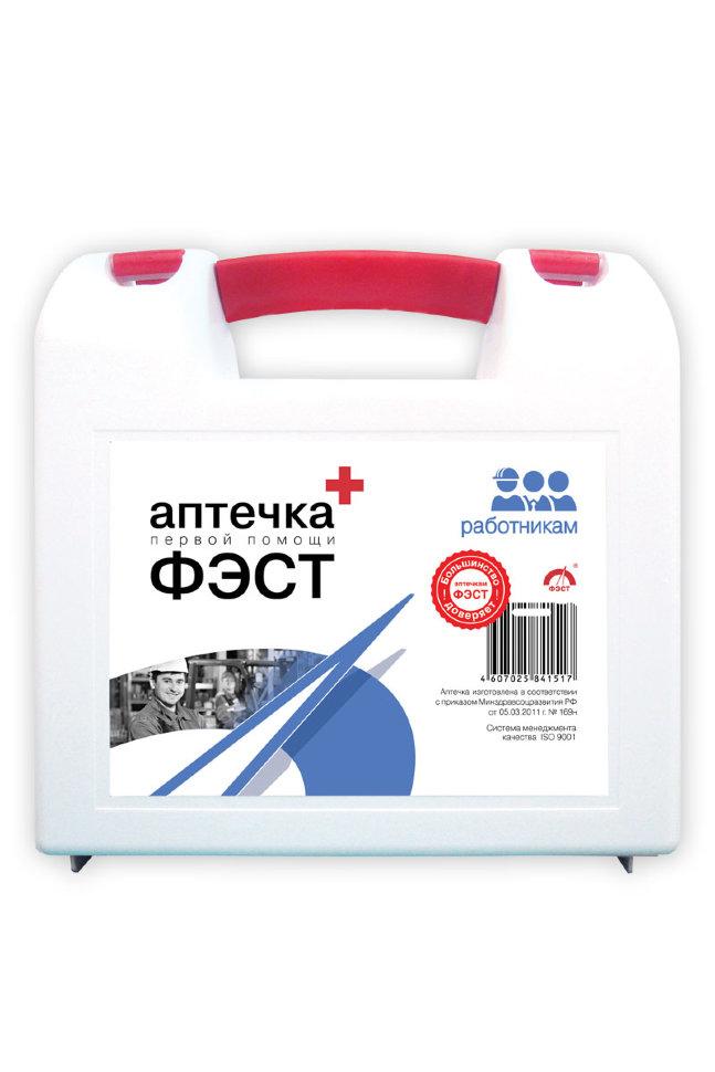 Аптечка для оказания первой помощи работникам (футляр