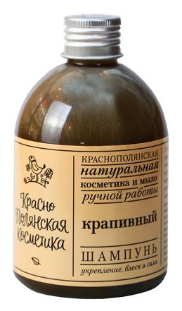 Шампунь Краснополянская косметика Крапивный 250 мл.