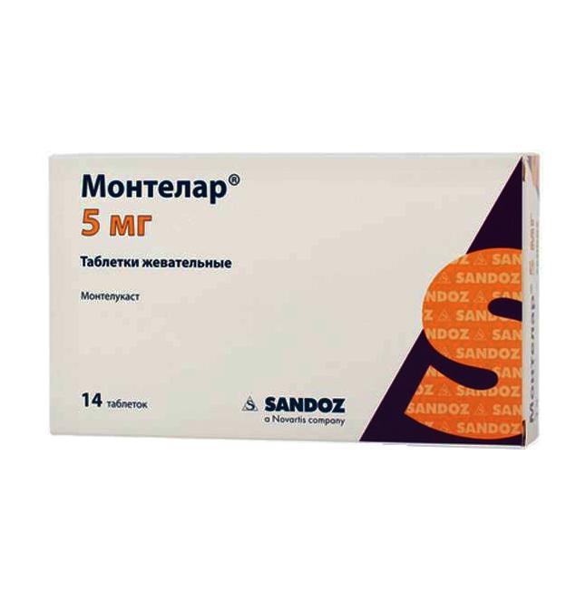 Монтелар таблетки жевательные 5 мг 14 шт.